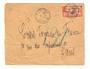FRENCH MOROCCO 1917 Letter from Kenitra to Paris. - 37717 - PostalHist