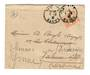 TANGER 1916 Letter to France. Readdressed. - 37720 - PostalHist