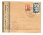 FRENCH MOROCCO 1945 Stamp Day. Societe Philatique du Maroc. Special Postmark on cover. - 37737 - PostalHist