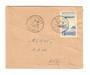FRENCH MOROCCO 1945 Internal Letter. - 37738 - PostalHist