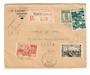 FRENCH MOROCCO 1948 Registered Letter from Taroudant to Paris. - 37746 - PostalHist
