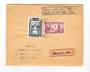 FRENCH MOROCCO 1948 Registered Airmail Courier Letter - 37750 - PostalHist