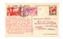 FRENCH MOROCCO 1951 Postcard from Foire de Rabat to Le Mans and then readdressed. Cinderella. - 37759 - PostalHist