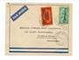 MARTINIQUE 1938 Letter from Fort de France to Guadaloupe. - 37789 - PostalHist