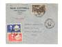 MARTINIQUE 1948 Airmail Letter from Fort de France to USA. - 37799 - PostalHist