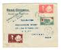 MARTINIQUE 1947 Letter from Fort de France to Lyon. - 37808 - PostalHist