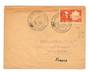 MARTINIQUE 1947 Letter from Fort de France to France. Stamp Day Special Postmark. - 37825 - PostalHist