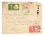 MARTINIQUE 1946 Registered Airmail Letter from Fort de France to France. - 37827 - PostalHist