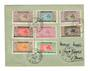MAURITANIA 1960 Cover postmarked Dakar Philatique AOF. to France. - 37833 - PostalHist