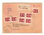 MAURITANIA 1963 Signed Official Registered  Letter from Nouakchott to Dakar. - 37834 - PostalHist