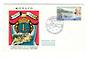 MONACO 1967 Lions on first day cover. - 37842 - FDC