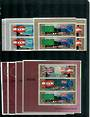 COOK ISLANDS 1983 Flags. Set of 12 in joined pairs and two miniature sheets. - 37965 - UHM