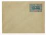 OBOCK 1895 Postal Stationery 15c Blue and Red. Unused. - 38159 - PostalHist