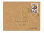 REPUBLIC OF NIGER 1984 Letter to France. - 38166 - PostalHist