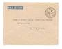 REUNION 1948 Airmail Letter from St Denis to New York. - 38175 - PostalHist