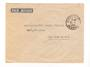 REUNION 1948 Airmail Letter from St Denis to New York. - 38181 - PostalHist