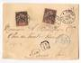 SENEGAL 1895 Letter from Dakar to Paris. - 38190 - PostalHist