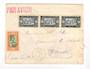 SENEGAL 1938 Airmail Letter from Joal to Nantes. - 38212 - PostalHist