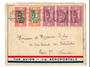 SENEGAL 1932 Airmail Letter from Dakar to Paris. - 38219 - PostalHist