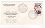 ST PIERRE et MIQUELON 1966 Centenary of the Printing Works on first day cover. - 38235 - FDC