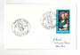 ST PIERRE et MIQUELON 1986 Christmas on first day cover. - 38239 - FDC