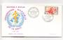 ST PIERRE et MIQUELON 1968 20th Anniversary of the World Health Organization on first day cover. - 38240 - FDC