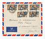 FRENCH SOMALI COAST 1956 Airmail Letter from Djibouti to France. - 38262 - PostalHist