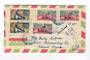 FRENCH SOMALI COAST 1954 Airmail Letter from Djibouti to USA. - 38263 - PostalHist