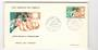 FRENCH SOMALI COAST 1965 Anti-Tuberculosis Campaign on first day cover. - 38273 - FDC