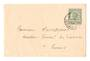 TUNISIA 1906 Internal Letter. - 38307 - PostalHist