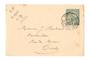 TUNISIA 1907 Internal Letter. - 38308 - PostalHist