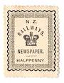 NEW ZEALAND 1890 Railway Newspapers ½d Black. - 39151 - Mint