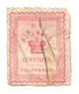 NEW ZEALAND 1890 Railway Newspapers 4d Rose.