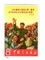 CHINA 1967 Labour Day 8f Crowd with Texts. - 39526 - VFU