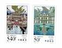 CHINA 1998 World Heritage Sites. Set of 2. - 39557 - UHM