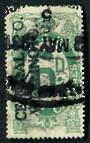 NEW ZEALAND 1925 Railway Charges 6d Green. Overprinted CENTRAL WELLINGTON. - 4077 - Used