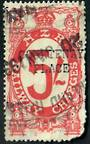 NEW ZEALAND 1925 Railways Charges 5/- Crimson. COURTNEY PLACE overprint. Perf 15x14. No Watermark. One bad corner. - 4653 - Used