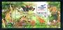 MALAYSIA 1996 Stamp Week miniature sheet. Wildlife. - 50013 - UHM