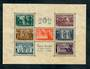 HUNGARY 1938 900th Anniversary of the Death of St Steophen. Second series. Miniature sheet. - 50025 - UHM