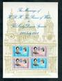 ISLE OF MAN 1981 Royal Wedding miniature sheet. - 50038 - UHM