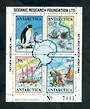 NEW ZEALAND 1982 Oceanic Research Foundation Limited. Antarctica miniature sheet. - 50068 - UHM