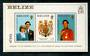 BELIZE 1981 Royal Wedding of Prince Charles and Lady Diana Spencer. Miniature sheet. - 50069 - UHM