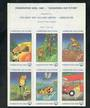 NEW ZEALAND 1985 Conservation Week. Labels sponsored by CIBA-Geigy. Block of 6. - 50086 - UHM