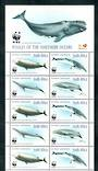 SOUTH AFRICA 1998 Endangered Species. Whales of the Southern Ocean. Sheetlet of 10. - 50092 - UHM