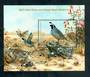 NEW ZEALAND 2017 Game Bird Habitat. Miniature sheet. - 50094 - UHM