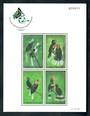 THAILAND 1996 Second International Asian Hornbill Workshop. Miniature sheet. - 50115 - UHM