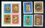 HUNGARY 1968 Ceramics. Set of 4 and miniature sheet. - 50117 - UHM