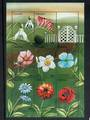 TANZANIA 1997 Flowers. Miniature sheet. Priced to retail at $NZ 24.30 $US 11.00 - 50132 - UHM