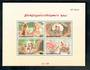 THAILAND 1996 International Correspondence Week. Miniature sheet. - 50133 - UHM