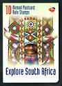 SOUTH AFRICA 1998 Explore South Africa Kwa Zulu Natal. Booklet. - 50141 - Booklet